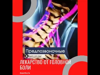 Видео от Юлии Глад