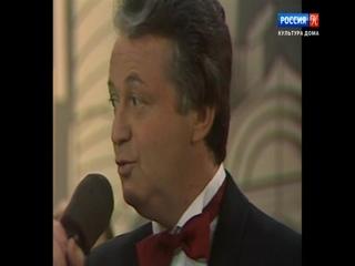 0805мск HD720 ``ХХ век``.``Шоу-досье``.Леонид Филатов.(Россия,1992г.)``.