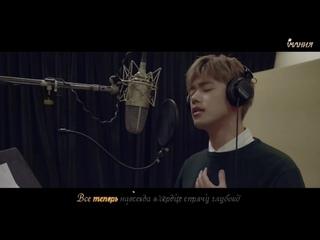 [Mania] Eric Nam - The Night (Бойфренд _ Encounter OST)