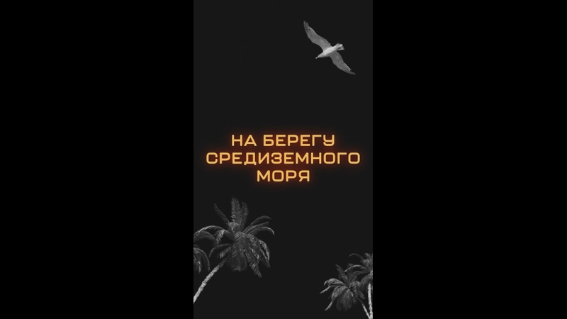 Видео от Ксюши Грядуновой