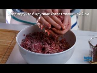 Beko. Бытовая техника kullanıcısından video