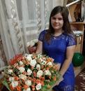 Ксения Силантьева