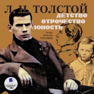 Виртуальная выставка аудиокниг «Слушай лучшее. Лев Толстой» (из фонда ЛитРес), изображение №4