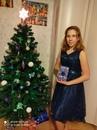 Лидия Цыганкова фотография #37