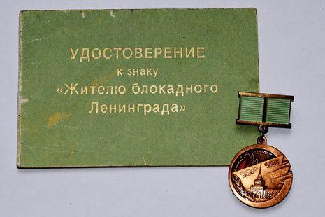 Владимир ПУТИН предложил произвести единовременную выплату блокадникам