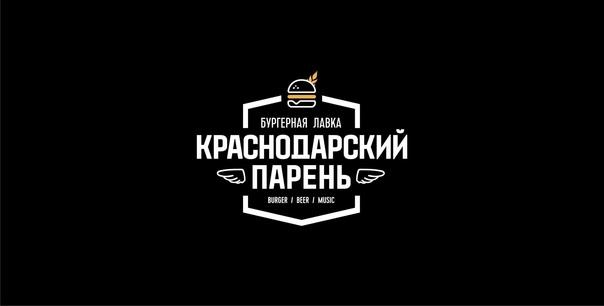 В дружный коллектив кафе «Краснодарский парень» тр...