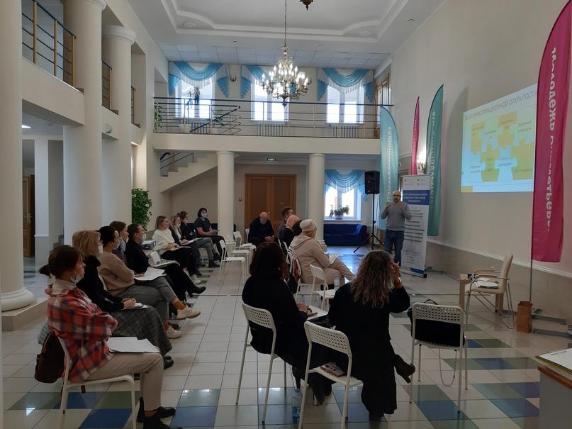 В Альметьевске прошла Школа информационной открытости и медиа-продвижения НКО, изображение №2