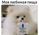 Куваева Алёнка | Екатеринбург | 9
