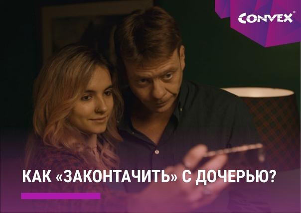 На ТНТ с 11 октября стартовал сериал Евгения Стычк...