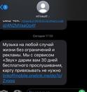 Верстаков Виктор   Москва   8