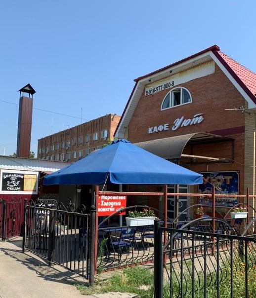 Кафе и Рестораны Аксая, изображение №6