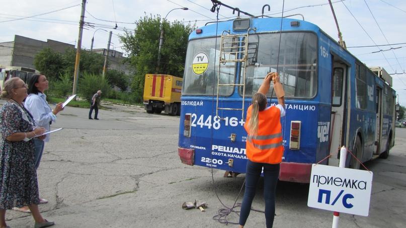 Конкурс профессионального мастерства среди водителей троллейбуса— 2021., изображение №26