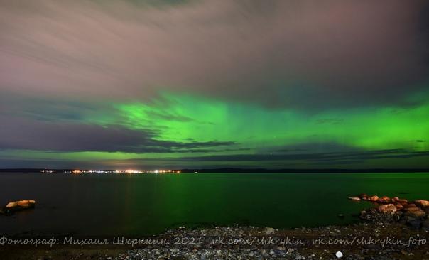 В Петрозаводске сегодня ночью видно полярное сияние в стороне озера