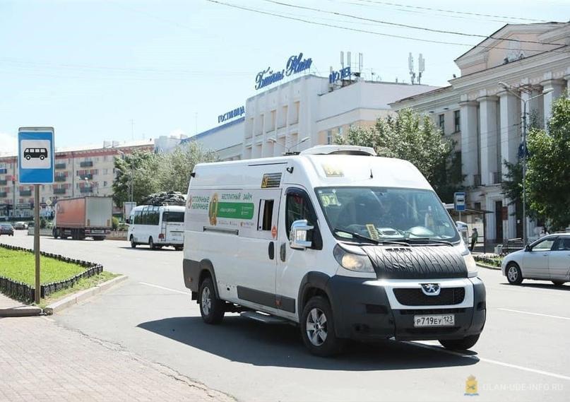 В Улан-Удэ испытают пересадочный тариф в общественном транспорте   Его условие – безналичная оплата проезда банковской... Улан-Удэ