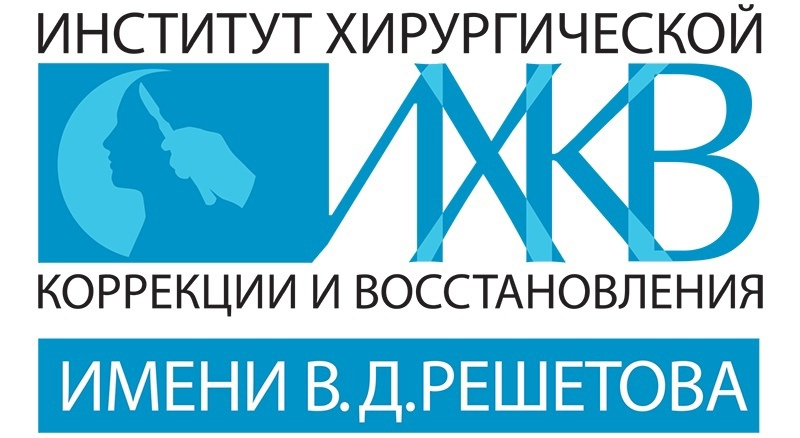 Клиника лазерного удаления родинок Москва