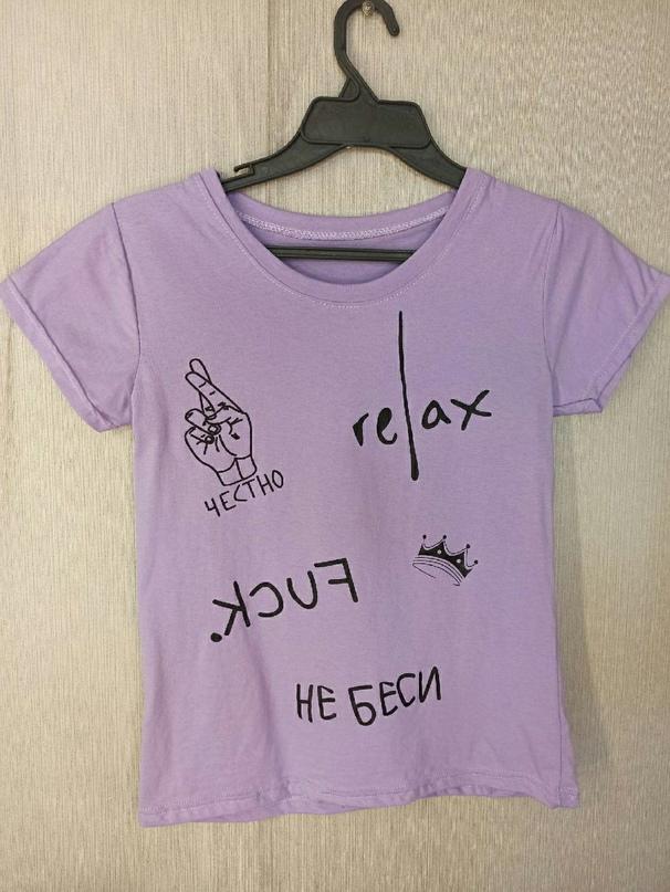 Купить футболку | Объявления Орска и Новотроицка №28638