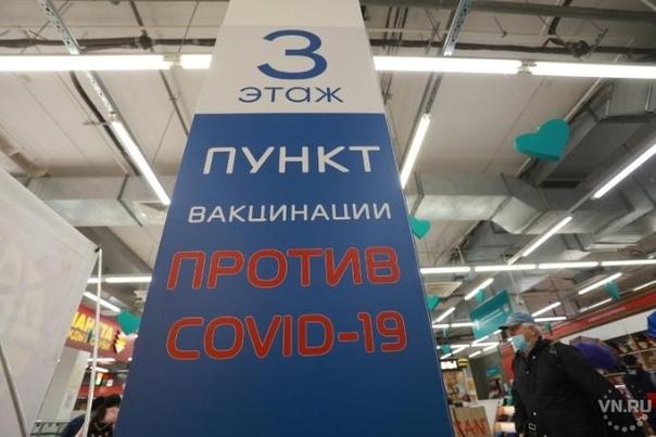 Новосибирская полиция возбудила 17 уголовных дел и...