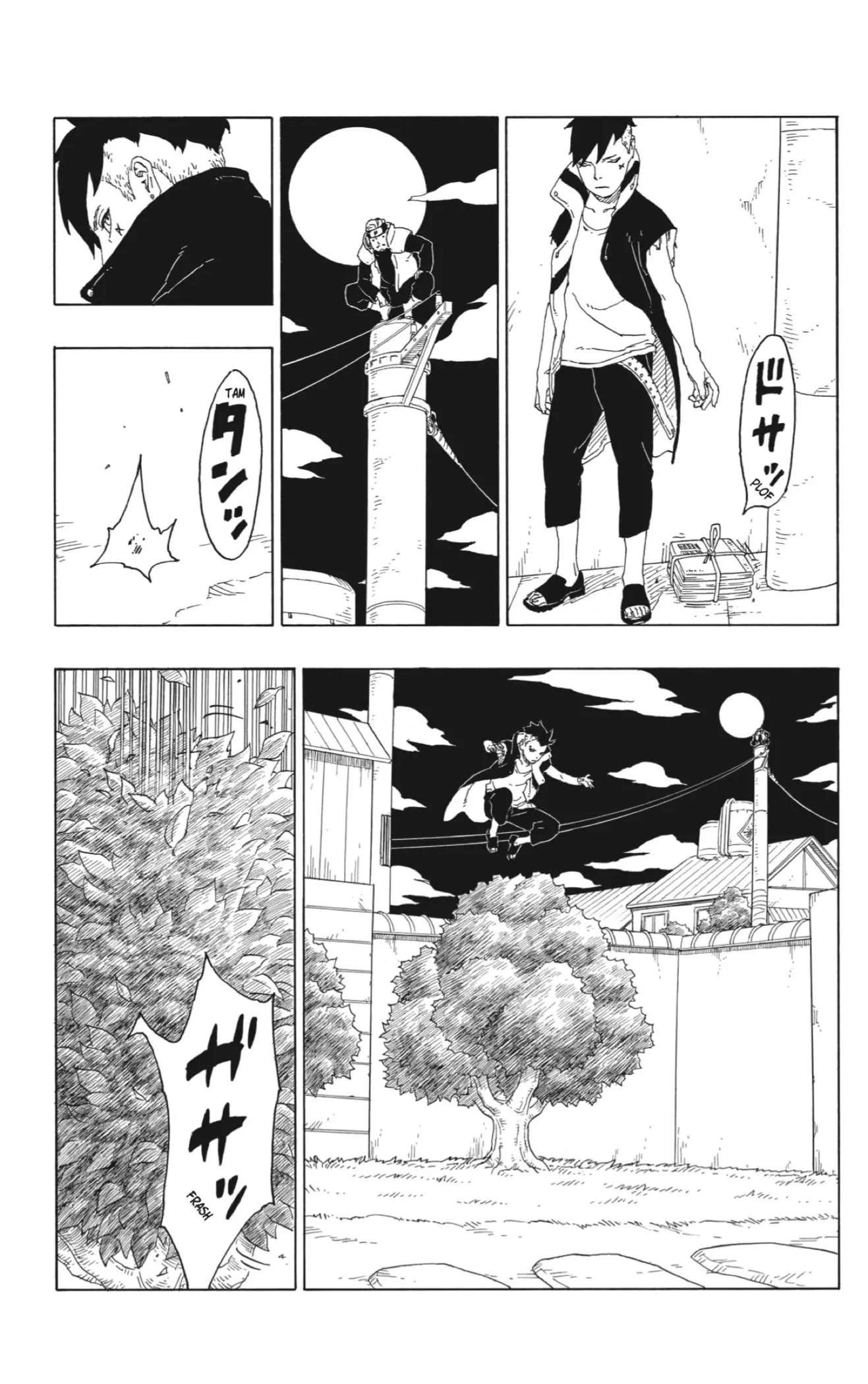 Boruto Manga Capitulo 61, image №22