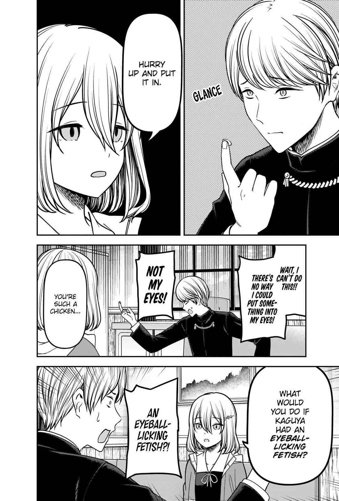 Kaguya Sama love is war Chapter 237, image №10