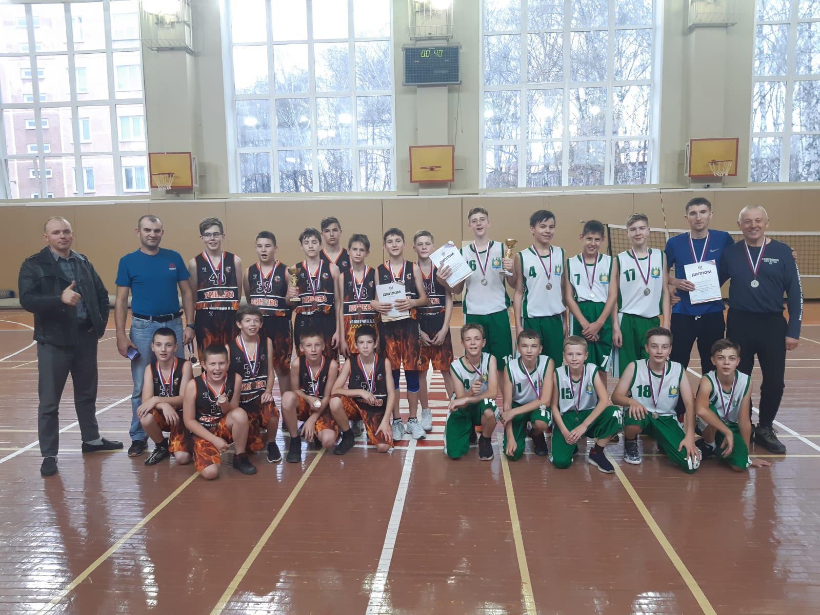 Первенство области по баскетболу среди мальчиков 2008/09 г.р.