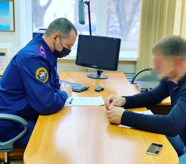 В Новгородской области предприниматель предстанет ...