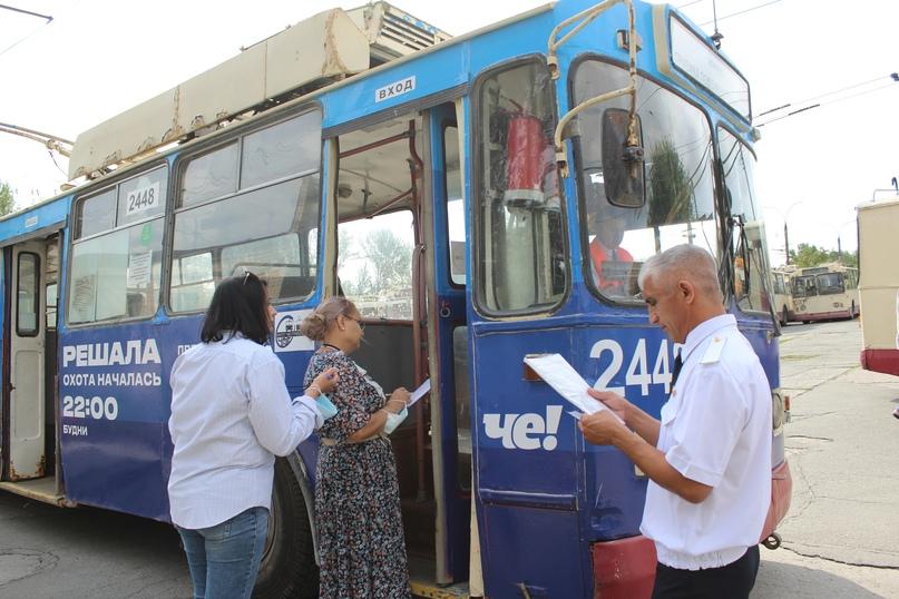 Конкурс профессионального мастерства среди водителей троллейбуса— 2021., изображение №43