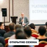 Алексей Толкачев фото №13