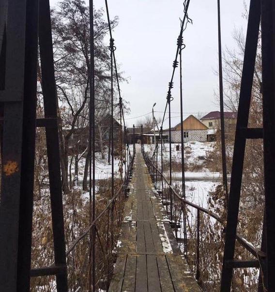 Экстремальный подвесной пешеходный мост через Крымзу кане...