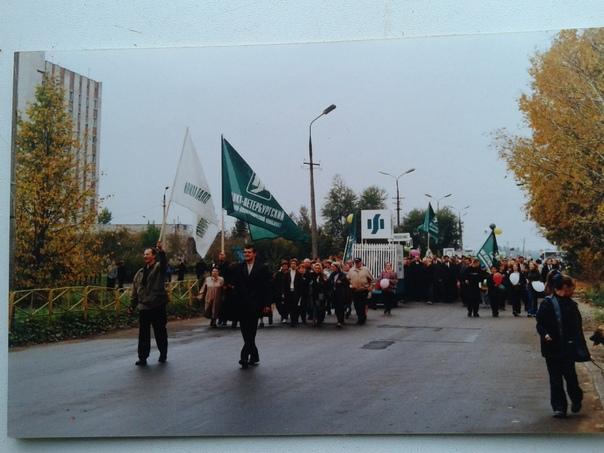 Архив ветеранов ЛКФ-КПК