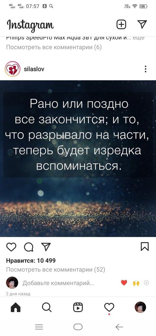 фото из альбома Марины Рыковой №3
