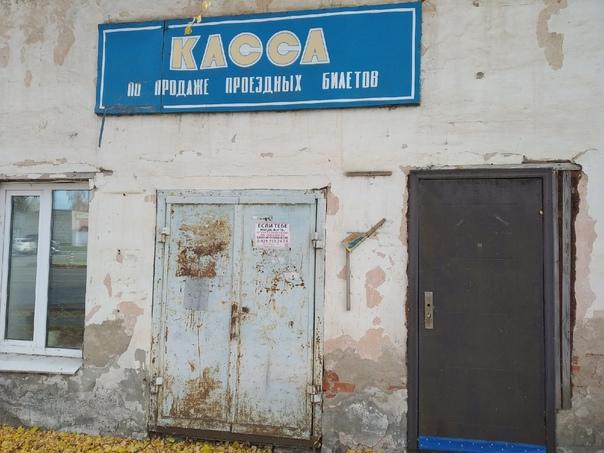#Вопрос #КозьмодемьянскНарод, подскажите пожалуйст...