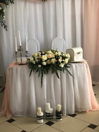 Оформляя свадьбу