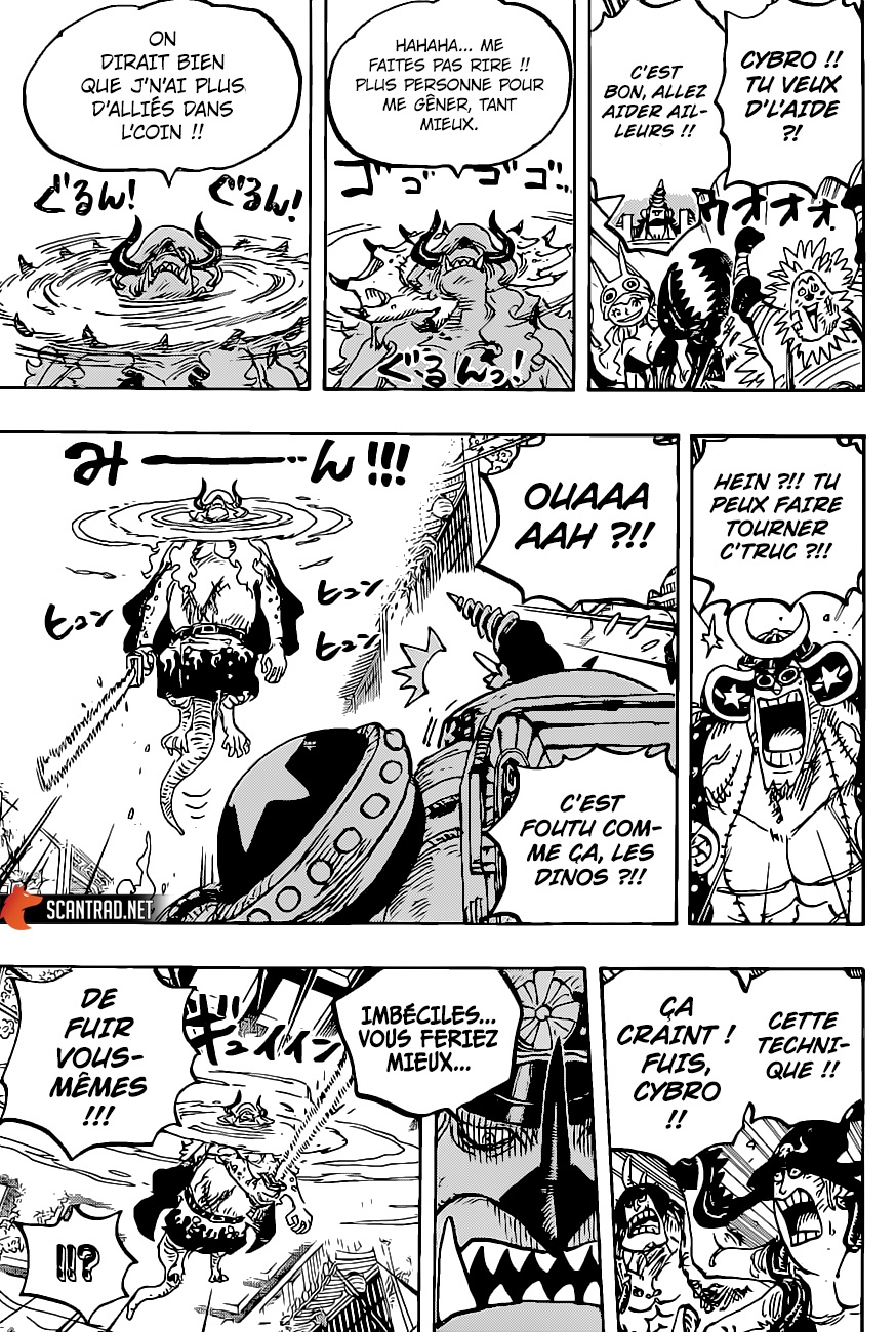 One Piece Scan 1019, image №8