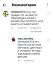 Барецкий Стас   Москва   11
