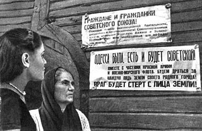 80 лет назад, 5 августа 1941 года, в ходе Великой Отечественной войны началась оборона Одессы от фашистских захватчиков