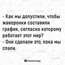 Курсов Евгений | Пермь | 35