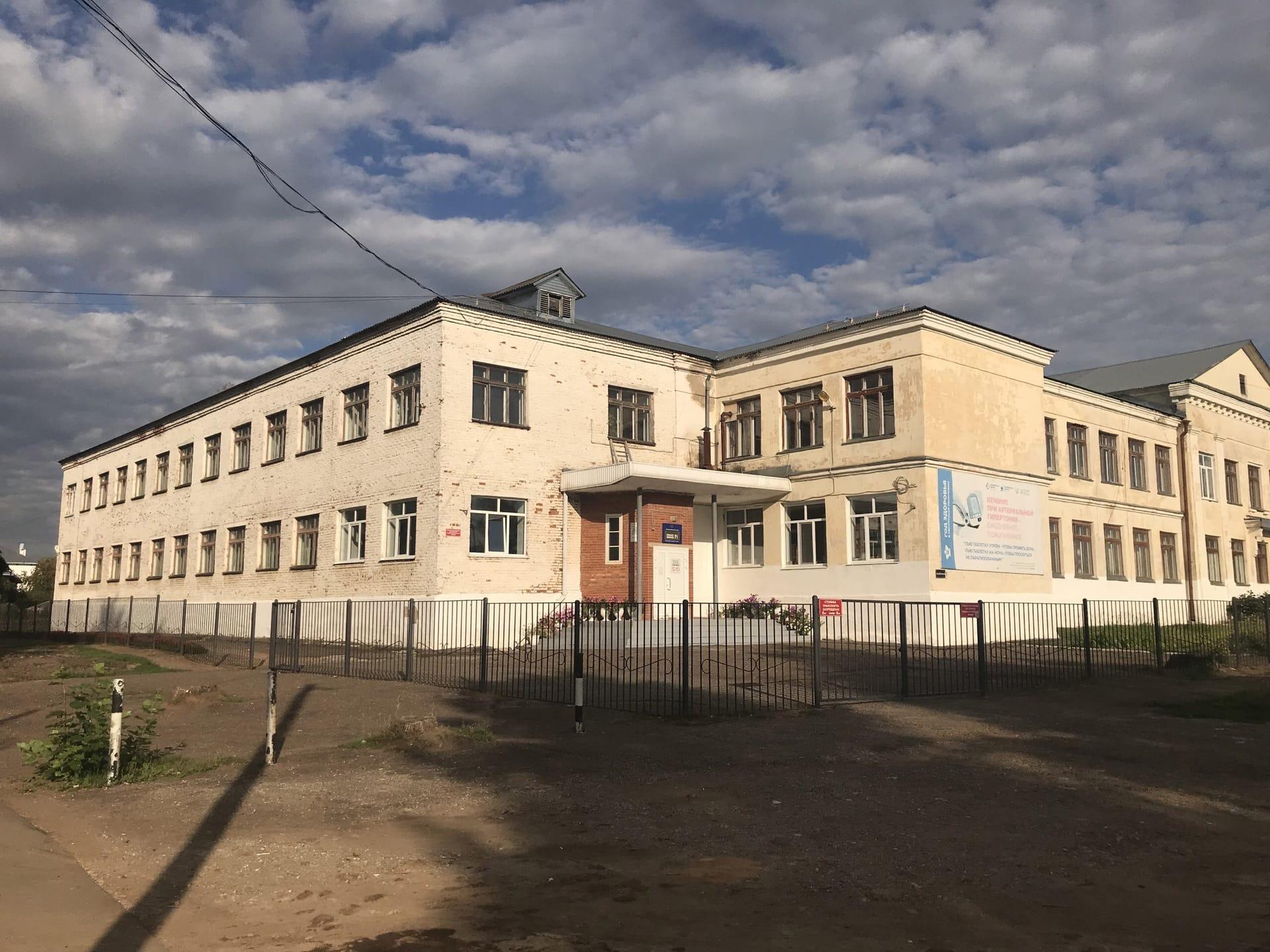 Фасад 4 школы отремонтируют к 2023 годуСметы