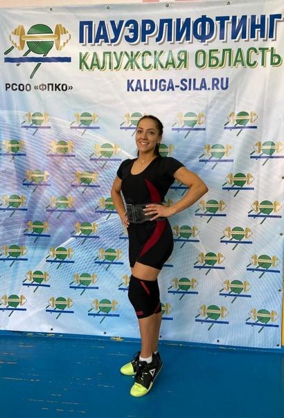 Вероника Авдеева, Калуга, Россия