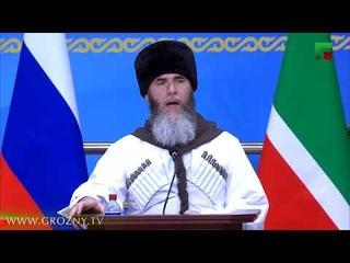 В Грозном во Дворце волейбола имени Увайса Ахтаева прошел Всемирный съезд народов ЧР