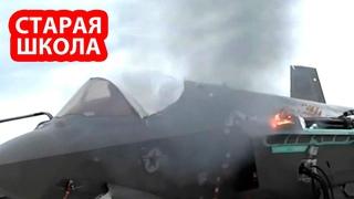 Старый российский комплекс ПВО на Кубе уронил сразу два американских стелс-истребителя