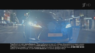 Реклама Lexus - Выгода Март 2020