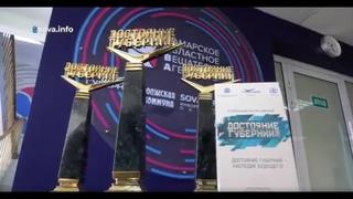 """Список номинаций конкурса """"Достояние губернии-2021"""" увеличился на четыре позиции"""