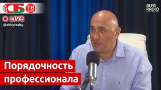 После событий августа 2020 года на первую роль выходит порядочность во всем – Марков