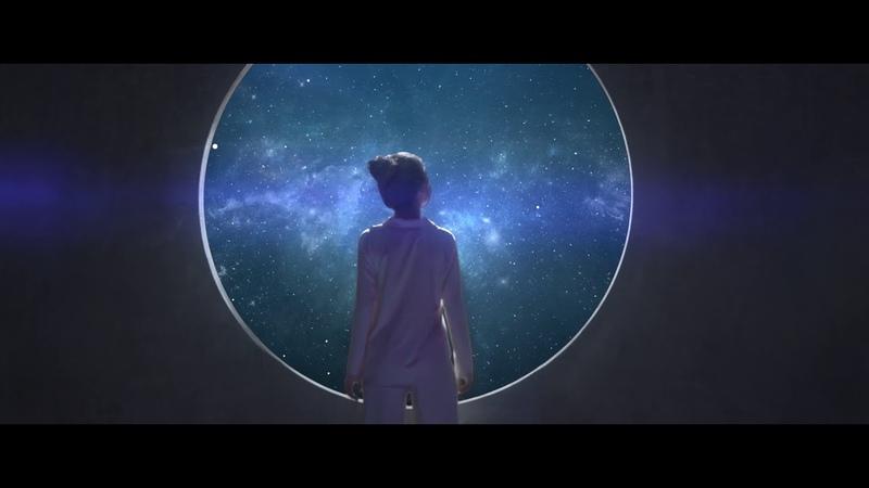 Malika Ashken Nightingale Teaser 2021