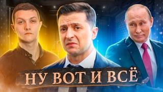 """Путин всех ПЕРЕИГРАЛ! """"Северный поток- 2"""" ЗАРАБОТАЛ."""