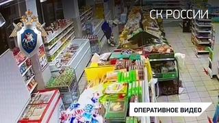 Задержан подозреваемый в отравлении людей в ЛюблиноВ Моск...