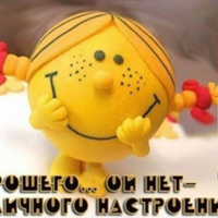 Татьяна Чудайкина, 6 подписчиков