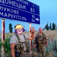 Личная фотография Антона Евтихова
