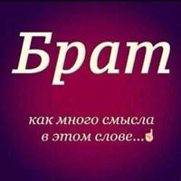 Фотография Руслана Русланчика ВКонтакте