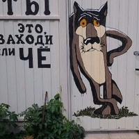Фотография страницы Николая Юманова ВКонтакте